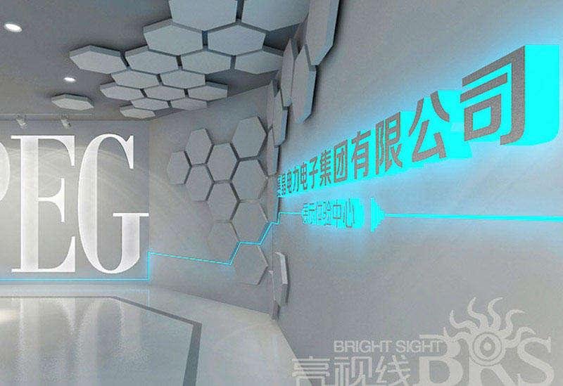 展览展示 展厅设计