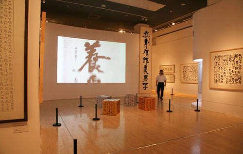 一流的书画展厅设计会想尽办法将书画的内涵展示图片